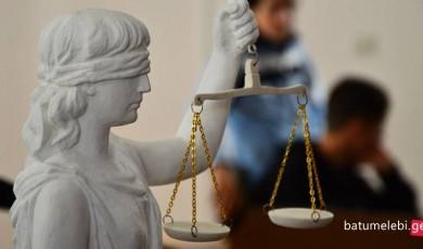რომელი მოსამართლეები არ განიხილავენ საქმეებს და რატომ