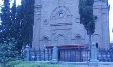 განცხადება 19 ივლისს,  სომხურ ეკლესიასთან მომხდარ ინციდენტთან დაკავშირებით