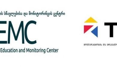 EMC-ისა და TDI-ის ერთობლივი კვლევის პრეზენტაცია