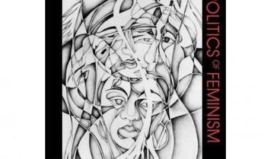 საერთო თემები, განსხვავებული კონტექსტები: მესამე სამყაროს ქალები და ფემინიზმი