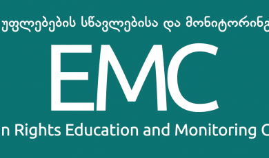 Human Rights Education and Monitoring Center's (EMC) legal opinion on the threedraft laws on the amendmants to the Constitution
