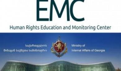 შსს-ს გენერალური ინსპექციის წინააღმდეგ სასამართლომ EMC-ის სარჩელი დააკმაყოფილა
