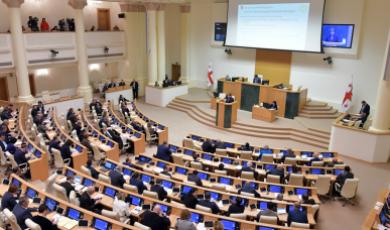 საარჩევნო სისტემის რეფორმა: ოპოზიციის კანონპროექტი და კონსტიტუციასთან მისი შესაბამისობის საკითხი