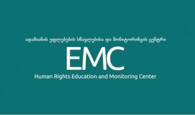 EMC statement on a teenage boy suicide case