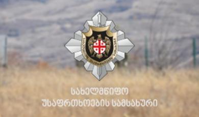 EMC სახელმწიფო უსაფრთხოების სამსახურის ყოველწლიურ ანგარიშს ეხმაურება
