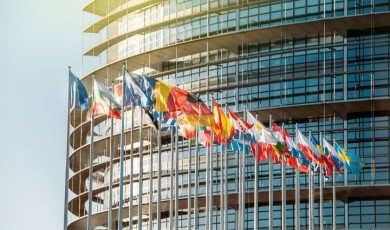 EMC ევროპის პარლამენ
