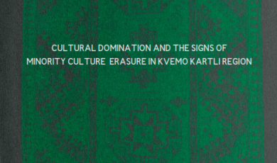 Cultural Domination and the Signs of Minority Culture Erasure in Kvemo Kartli Region