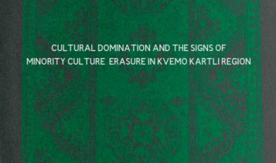 Cultural Domination and the Signs of Minority Culture Erasure in Kvemo Kartli Region