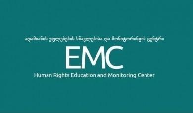 ადამიანის უფლებათა მდგომარეობა 2020 – EMC გასულ წელს აჯამებს