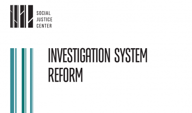 Investigation System Reform