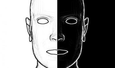 """""""დიქოტომიური"""" აზროვნება და საზოგადოების """"ნეგატიური რეკონსტრუქცია"""""""