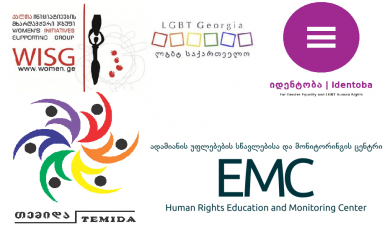 NGO statement regarding constitutional amendments related to marriage