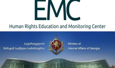 EMC შსს-ს საჯარო ინფორმაციის გაცემაზე საქალაქო სასამართლოში ედავება
