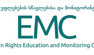 EMC assesses the work of the constitutional commission and the project of constitutional changes
