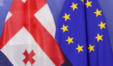 თანასწორი შესაძლებლობების ხელშეწყობა ევროკავშირთან ასოცირების ხელშეკრულების მიხედვით