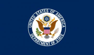 აშშ-ის სახელმწიფო დეპარტამენტის 2014 წლის ანგარიში