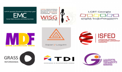 NGOs' Statement regarding the marriage Constitutional amendment
