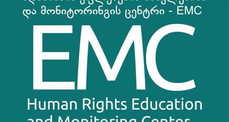 სოციალური უფლებების ევროპული კომიტეტის დასკვნა საქართველოს შესახებ
