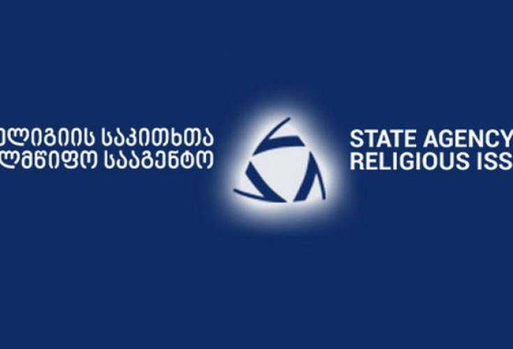 The Human Rights Organizations Respond to the Government's decision on the abolition of the State Agency for Religious Issues