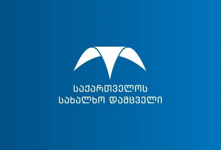 EMC საქართველოს მთავრობას მოუწოდებს შეწყვიტოს სახალხო დამცველის დისკრედიტაციის მცდელობა