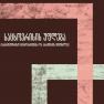 საცხოვრისის უფლება  (საერთაშორისო სტანდარტებისა და პრაქტიკის მიმოხილვა)