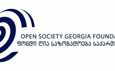 სამართალდამცავი სისტემის ინსტიტუციური რეფორმა საქართველოში: პოლიტიზირებული სამართალდამცავი სისტემის წინააღმდეგ